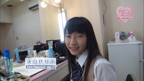 hatusha_seria_00074.jpg