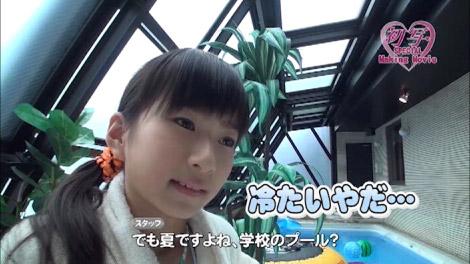 hatusha_seria_00087.jpg