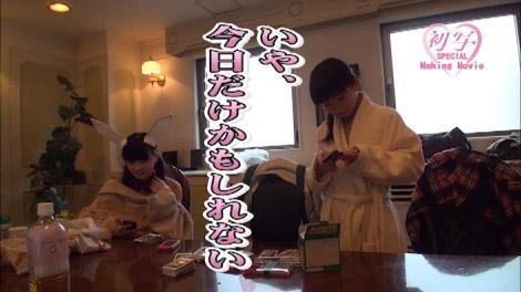 hatusha_seria_00091.jpg