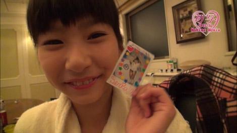 hatusha_seria_00093.jpg
