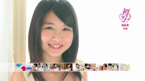 hatusha_yuna_00000.jpg