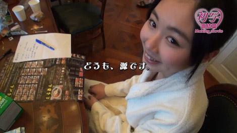 hatusha_yuna_00063.jpg