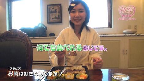 hatusha_yuna_00064.jpg