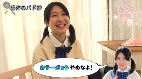 hatusha_yuna_00068.jpg