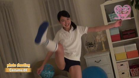 hatusha_yuna_00073.jpg