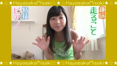 hayasaka_colorful_00012.jpg