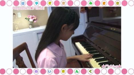 hayasaka_colorful_00020.jpg