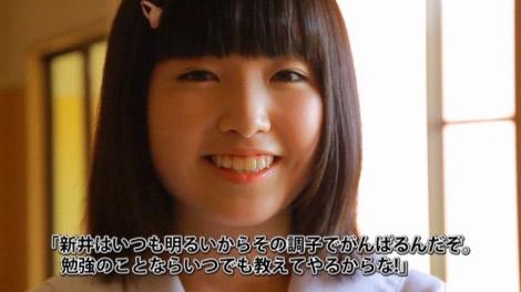 hiina_tuuchihyou_00002.jpg