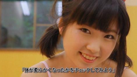hiina_tuuchihyou_00008.jpg