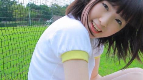 hiina_tuuchihyou_00020.jpg