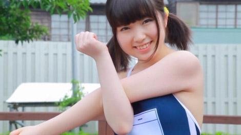 hiina_tuuchihyou_00026.jpg
