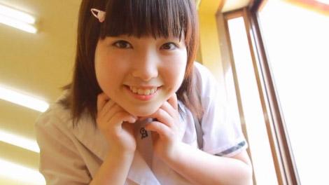 hiina_tuuchihyou_00045.jpg