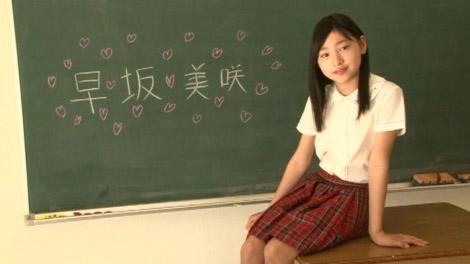 himawari11hayasaka_00008.jpg
