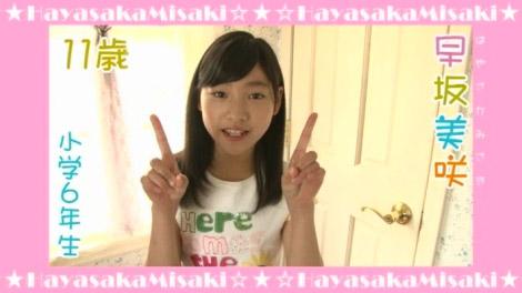 himawari11hayasaka_00015.jpg