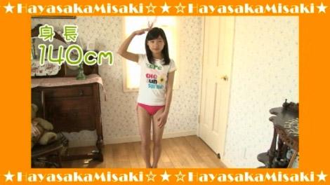 himawari11hayasaka_00016.jpg