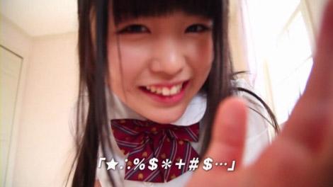 hina_tuuchihyo_00041.jpg