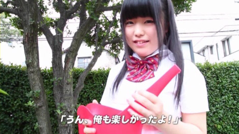 hina_tuuchihyo_00063.jpg