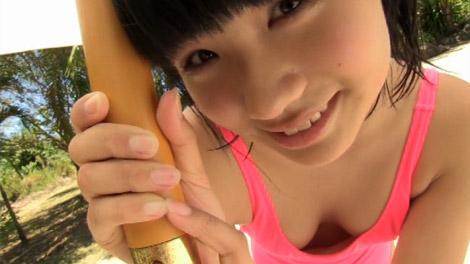 ichibanchika_00051.jpg
