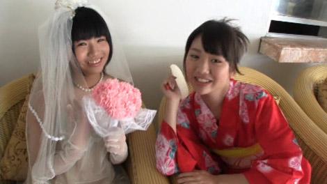 ichibanchika_00127.jpg