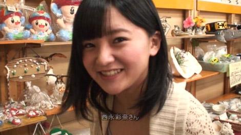 ippai_hanasite_00119.jpg