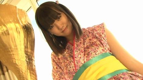 itte_miyuu_00009.jpg