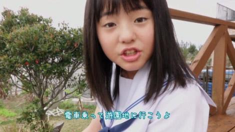 jcsmile_asaka_00001.jpg