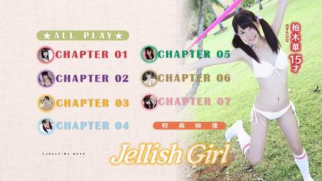 jellishgirl_yuzuki_00000.jpg