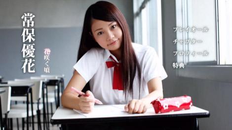 joho_hanasaku_00000.jpg