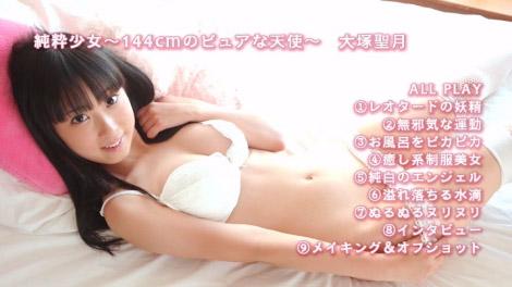 js_ootuka_00000.jpg