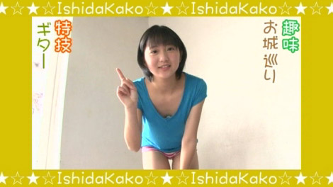 juicy_kako_00010.jpg
