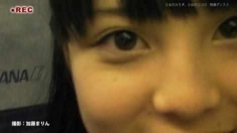 karada_kokoro_making_00007.jpg
