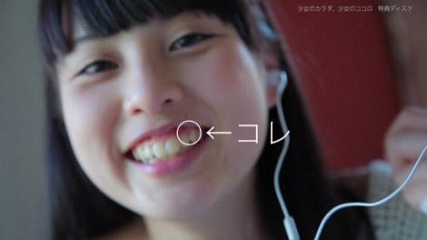 karada_kokoro_making_00010.jpg