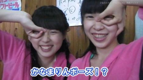 karada_kokoro_making_00024.jpg