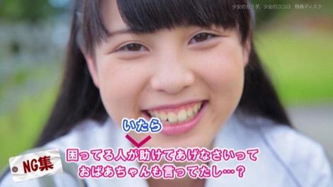 karada_kokoro_making_00026.jpg