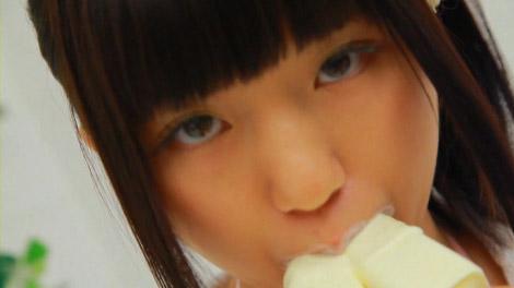 kimisima_ichigohip_00065.jpg