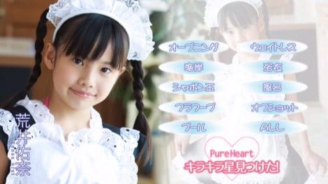 kirakiraboshi_yuna_00000.jpg