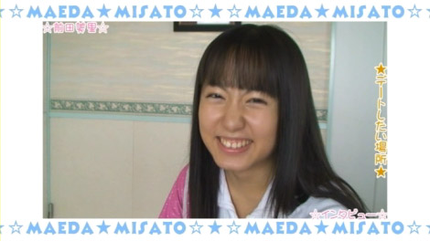 maeda_minicute_00034.jpg