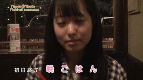 maeda_minicute_00070.jpg