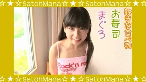 mana_pri_00017.jpg