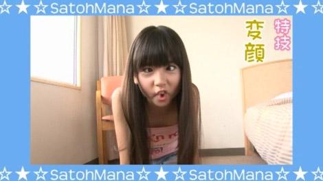 mana_pri_00018.jpg