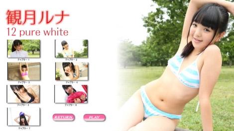 midukiruna_pure_00000.jpg