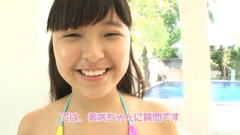 miu_watabe_00061.jpg