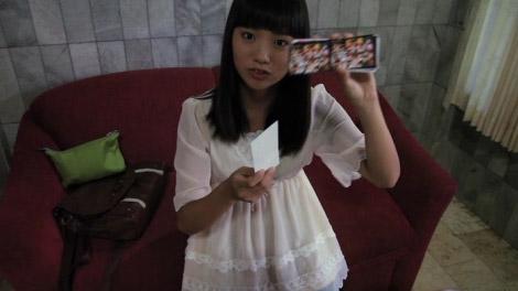 miyuu_kagai2_00118.jpg