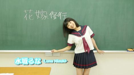 mizushiro_hanayome_00000.jpg