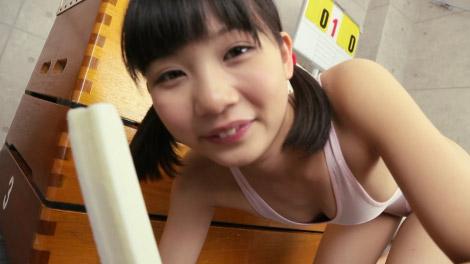 mizushiro_hanayome_00059.jpg