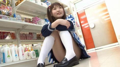 momoneko_cocoro_00019.jpg