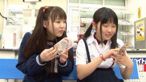 momoneko_cocoro_00025.jpg