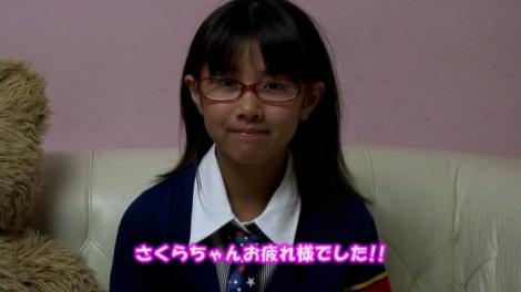 mp_taniyama_00102.jpg