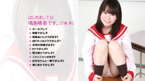narumi_00000.jpg