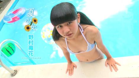 natushojo_ichika_00000.jpg